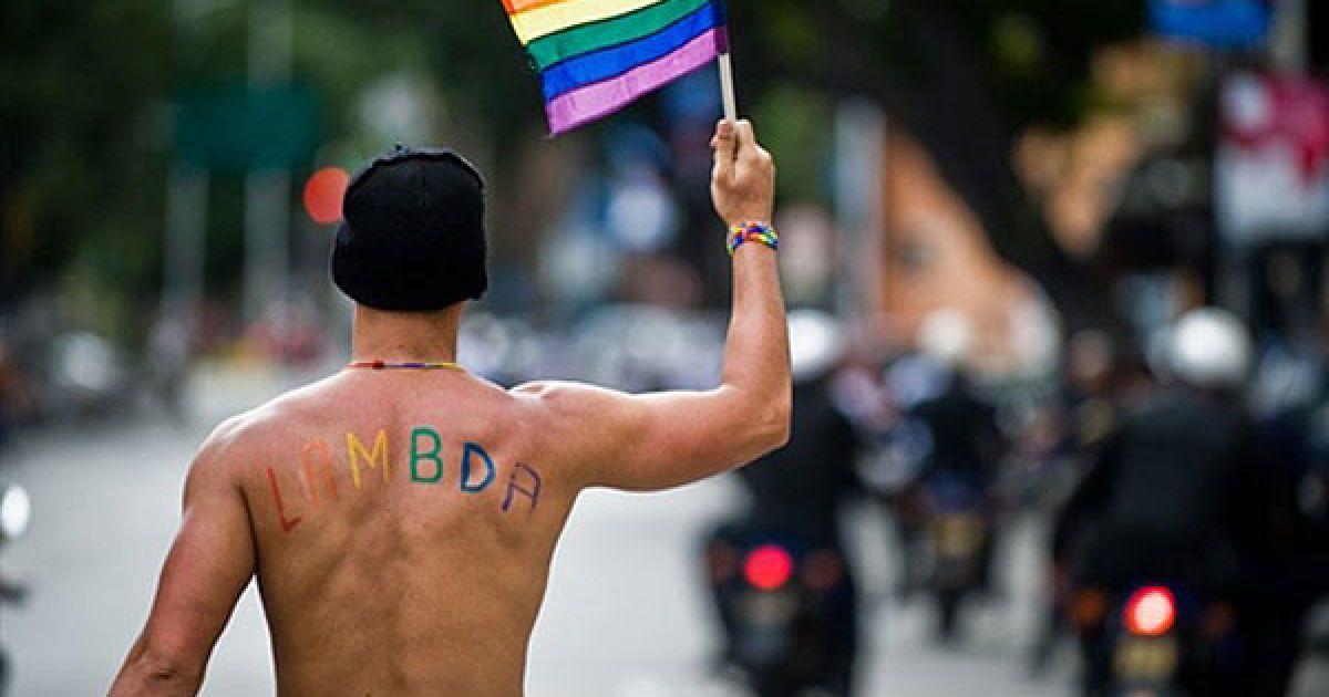 Венесуэла геи