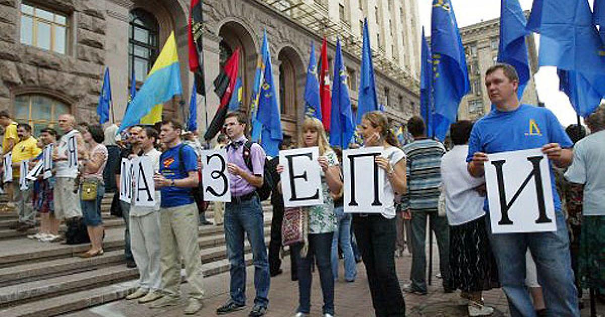 """Учасники акції """"Мазепа forever"""" створили живу вулицю Мазепи біля входу до Київради... @ УНІАН"""