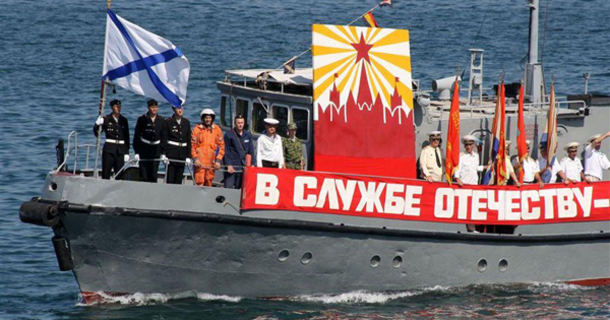 Театралізоване захоплення корабля. @ PHL.com.ua