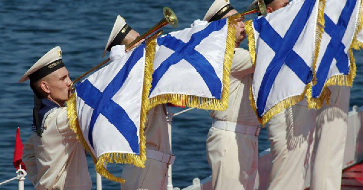День військово-морських сил РФ відбудеться 25 липня. @ PHL.com.ua