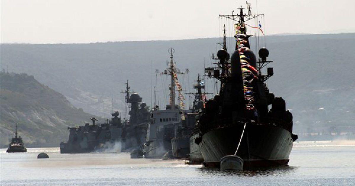 Російські військові кораблі на рейді. @ PHL.com.ua