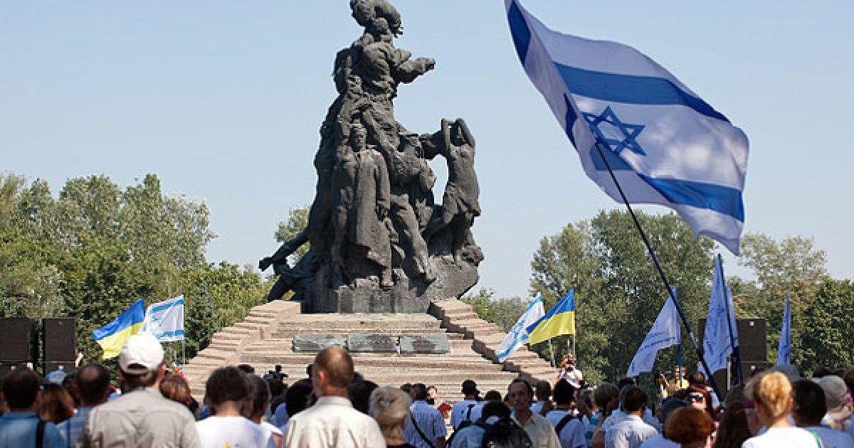 У Києві провели марш каяття. @ Украинское Фото