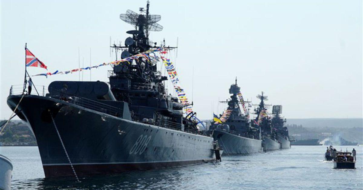 У параді візьмуть участь 30 військових кораблів. @ PHL.com.ua