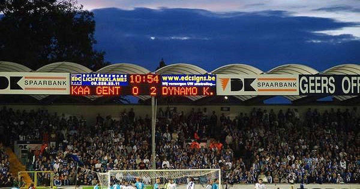 """У Бельгії київське """"Динамо"""" перемогло бельгійський """"Гент"""" з рахунком 3:1 і вийшло у плей-офф Ліги чемпіонів. @ DynamoMania.com"""