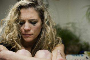 Новозеландка продала свою депресію на онлайн-аукціоні