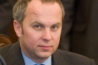 Рада звільнила Шуфрича з посади міністра надзвичайних ситуацій