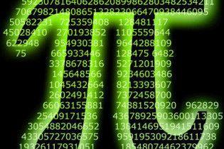 Украинец установил мировой рекорд по запоминанию числа Пи