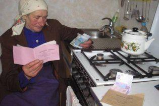 Уряд: пеня стимулюватиме українців вчасно сплачувати за комуналку