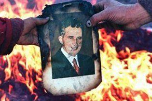 В Румынии вскрыли могилу Николае Чаушеску