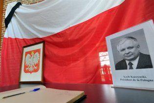 Польща очікує від Росії пояснень: у справі загибелі Качинського бракує свідчень