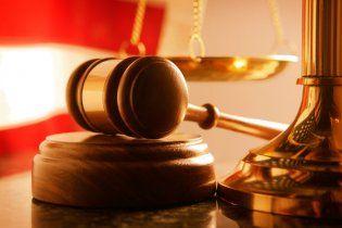 """Активіста """"Тризуба"""" засудили до двох років в'язниці"""