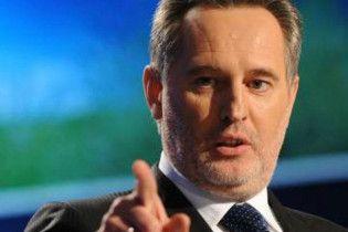 WikiLeaks: Фирташ признался, что работает с главарем русской мафии