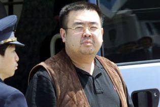 США оголосили про введення нових санкцій проти КНДР через вбивство брата Кім Чен Ина