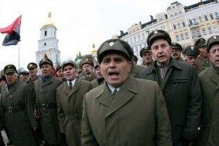 Нардепы признали бойцов ОУН-УПА борцами за независимость Украины