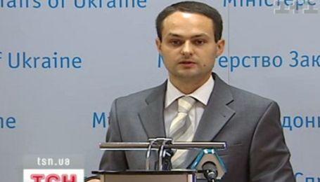 МИД Украины дало совет Лужкову