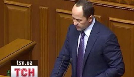"""Тигипко назвал Налоговый кодекс """"полуфабрикатом"""""""