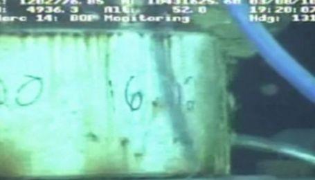 Скважина в Мексиканском заливе окончательно герметизирована