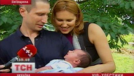 Яна Клочкова окрестила своего сына