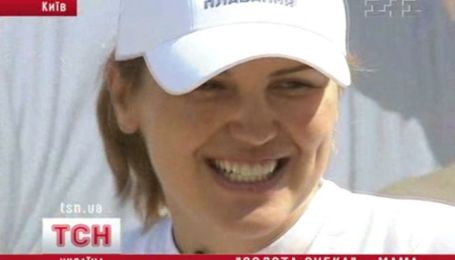 После рождения сына Яна Клочкова впервые появилась на публике