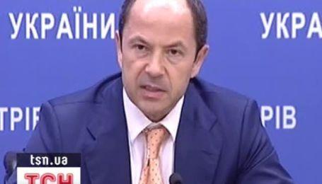 Кабмин о российском кредите: придет время - будем отдавать