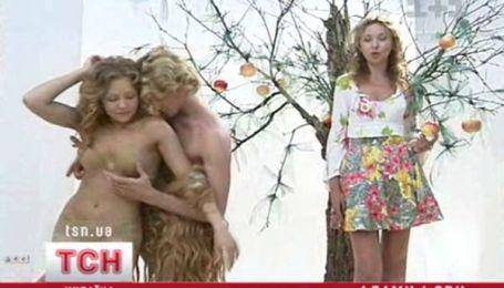 Украинский бомонд примеряет библейские образы