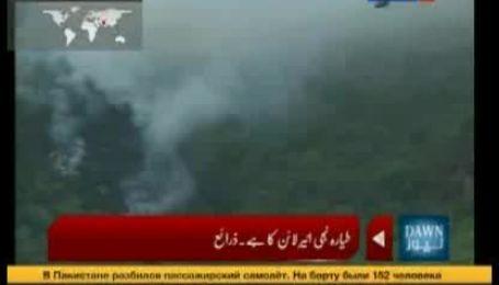 У Пакистані розбився літак