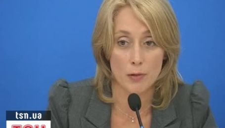 Украинцев напугало банкротство туроператора