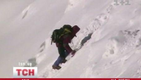 Украинские альпинисты оказались в ловушке