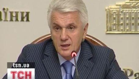 Литвин пообещал новые увольнения министров