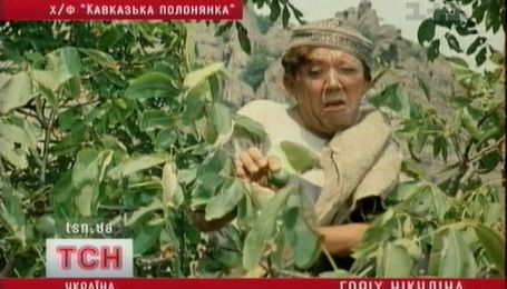Орех Никулина в опасности