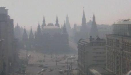 Москва окутана дымом