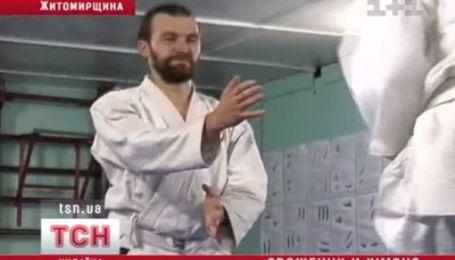 Священник в кимоно