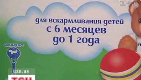 Треть детского питания в Украине бракованная