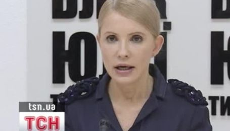 """Тимошенко о задержании экс-заместителя главы """"Нафтогаза"""""""