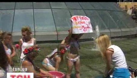 Femen оштрафовали за сиськи