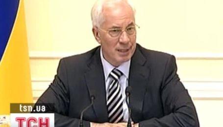 """Азаров: убытки """"Нафтогаза"""" составят 10 млрд гривен"""
