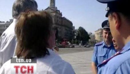 Милиция задержала Наталью Витренко