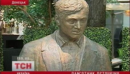 Памятник Деточкину