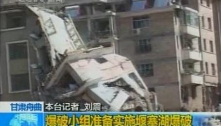 В Китае в результате наводнения погибли 137 человек