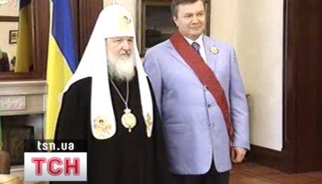 Патриарх Кирилл вручил Януковичу высшую награду РПЦ