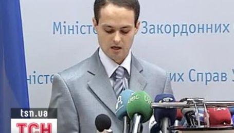 Безвизовый режим между Украиной и Израилем вступит в силу осенью