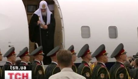 Патриарх Кирилл прилетел в Киев