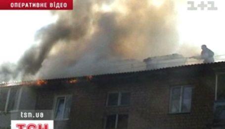 Загорелся дом