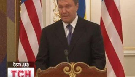 """Янукович назвал государственного секретаря США """"генеральным секретарем"""""""