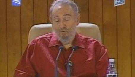 Фидель Кастро выпустил первый том мемуаров