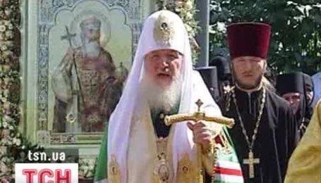 Патриарх Кирилл призвал украинцев преодолеть раздоры