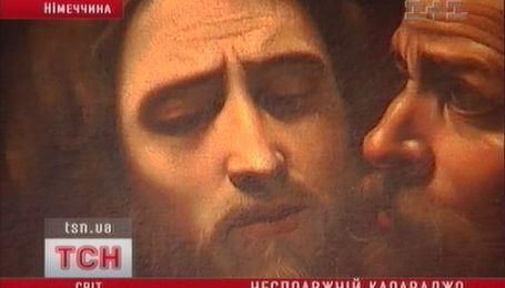 Одесский Караваджо оказался ненастоящим