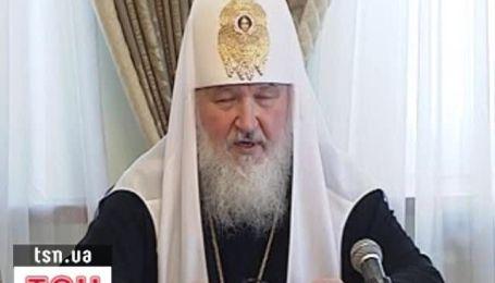 Патриарх Кирилл провел заседание Синода