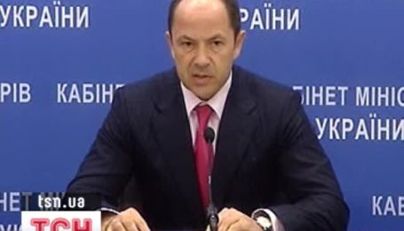Кабмин: деньги  МВФ не будут использованы для расчетов с RosUkrEnergo