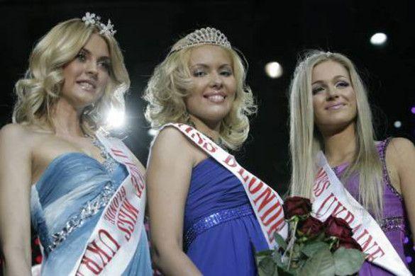 """Конкурс краси """"Miss Blonde Ukraine"""""""
